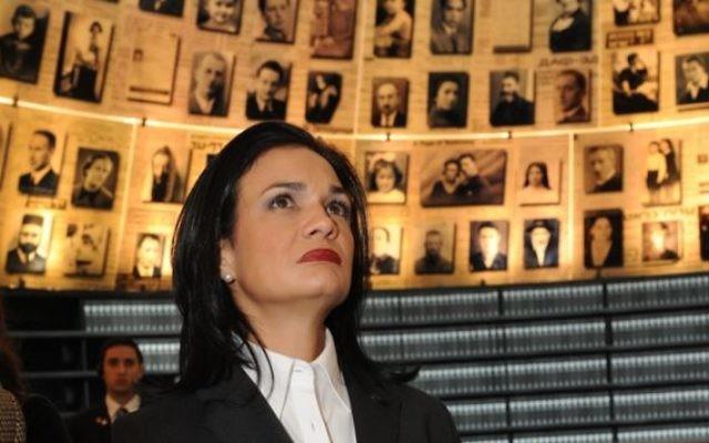 La vice-présidente du Panama Isabel Saint Malo de Alvarado visite Yad Vashem le 26 octobre 2015 (Autorisation: Yad Vashem)