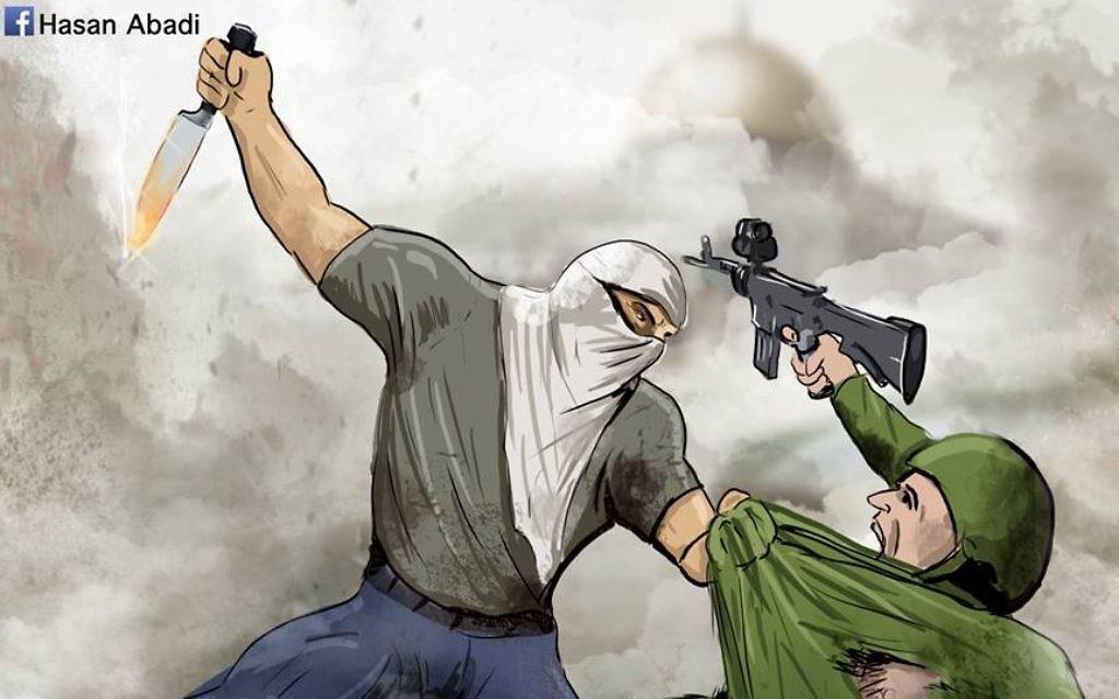 Un dessin de Hasan Abadi encourage les Palestiniens à poignarder des soldats israéliens (Crédit : Facebook)
