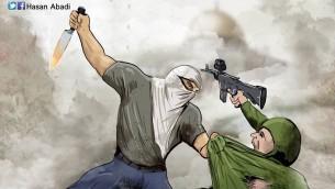 Une caricature de Hasan Abadi encourage les Palestiniens à poignarder des soldats israéliens (Crédit : Image Facebook)