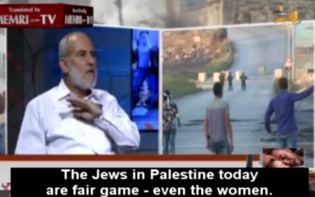 Dr Subhi Al-Yaziji exhorte à comettre des attentats à la bombe contre les Juifs, le 16 octobre 2015 (Capture d'écran MEMRI)