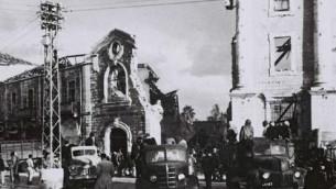 Cette photo d'archives montre des bâtiments de Jaffa endommagés par les combats entre les Juifs et les Arabes pendant la guerre de 1948 (Crédit : Pinn Hans / GPO)