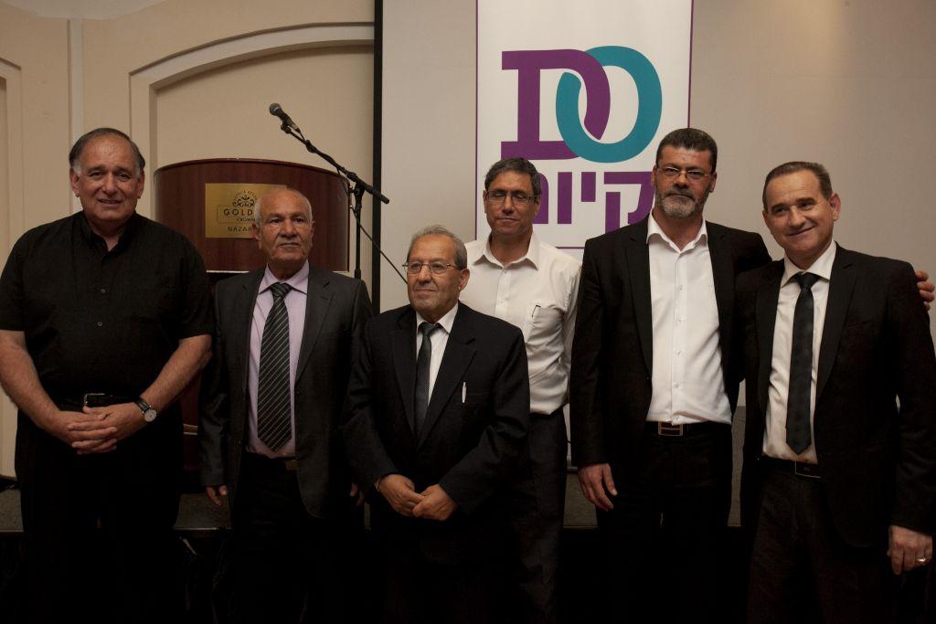 Les maires du nord d'Israël lors de la conférence pour la coexistence (Crédit : Nimrod Aharonov)