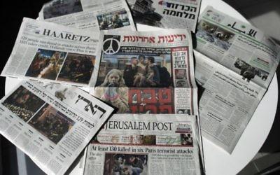 Illustration de journaux en Israël (Crédit : AFP)
