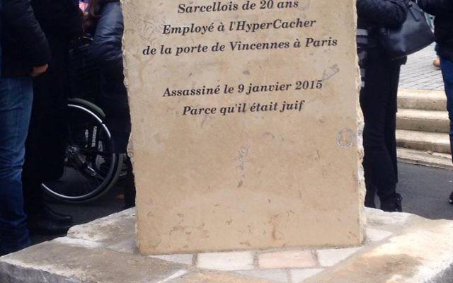 Place Yohan Cohen (Crédit : Facebook/ Union des Etudiants Juifs de France [ UEJF ])