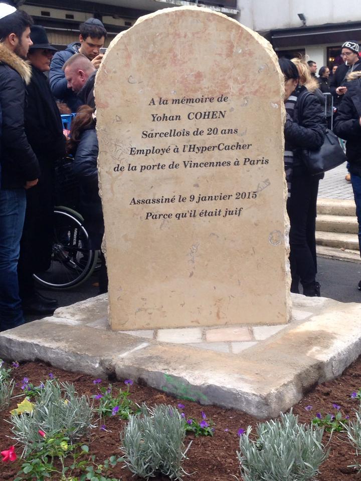Place Yohan Cohen (Crédit Facebook/ Union des Etudiants Juifs de France [ UEJF ])