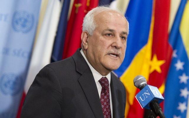Riyad Mansour, représentant palestinien à l'ONU, le 6 avril 2015. (Crédit : ONU / Loey Felipe)