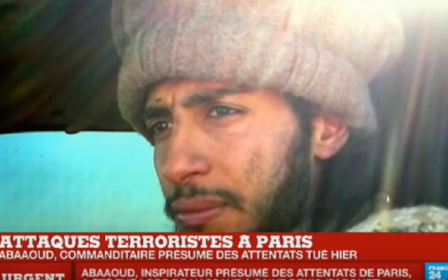 Abdelhamid Abaaoud, (Crédit : Capture d'écran YouTube)