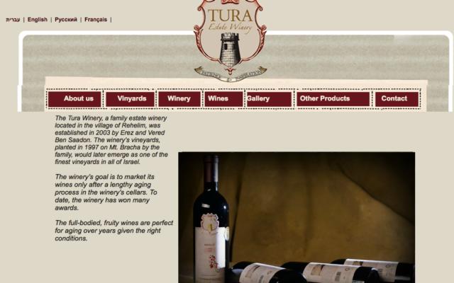 Capture d'écran de la page du site de l'entreprise viticole israélienne Tura Winery