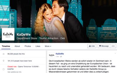 Capture d'écran de la page d'écran du magasin Kadewe (Crédit : Facebook)