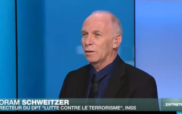 Yoram Schweitzer (Capture d'écran : YouTube/Yoram Schweitzer)