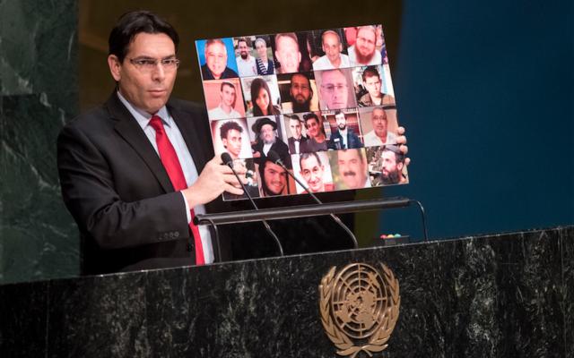 Danny Danon devant l'Assemblée générale de l'ONU (Crédit : Permanent Mission of Israel to the UN)