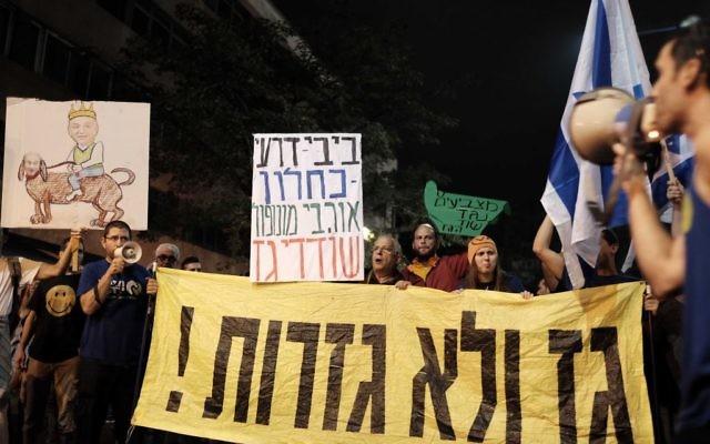 Des milliers d'Israéliens manifestent contre l'accord sur le gaz naturel, dans le centre de Tel Aviv, le 7 novembre, 2015. (Crédit : Tomer Neuberg / Flash90)