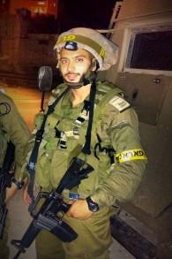 Moshe Cohen (Crédit : porte-parolat de Tsahal)