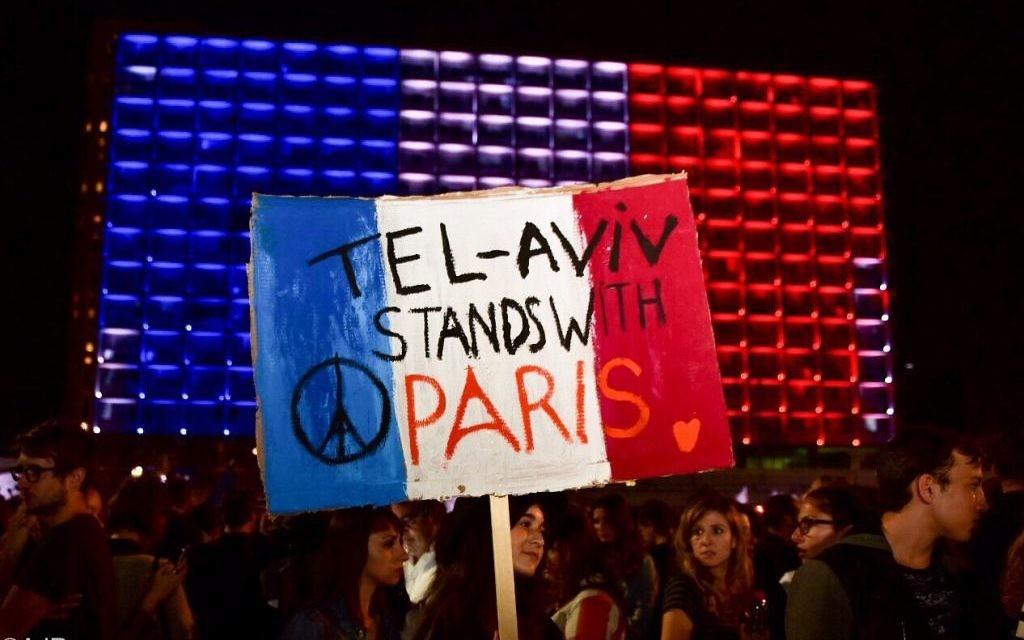 Rassemblement à Tel Aviv le 14 novembre 2015 sur la place Rabin (Crédit : Alexi Rosenfeld)