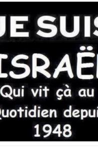 Un mème exprimant l'identification avec les Israéliens comme des victimes de la terreur (Facebook)