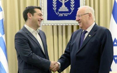 Président Reuven Rivlin et le Premier ministre grec Tsipras (Mark Neiman, GPO)