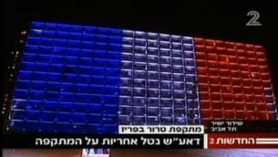 La mairie de Tel Aviv aux couleurs du drapeau français (Crédit : capture d'écran Deuxième chaîne)