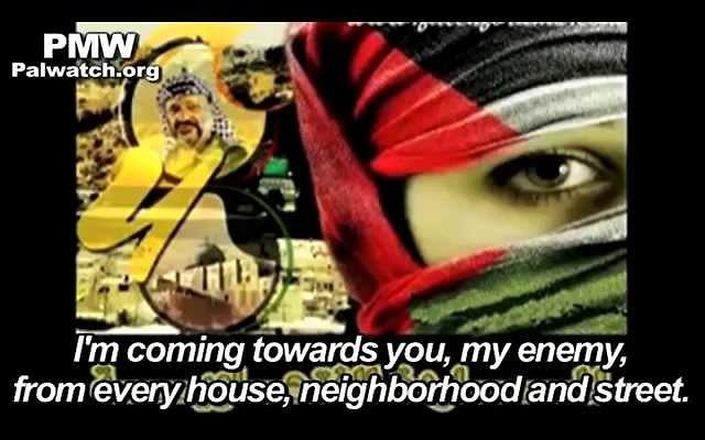 Une chanson appelant  à commettre  des attentats est très populaire dans la rue palestinienne (Capture d'écran YouTube PMW)