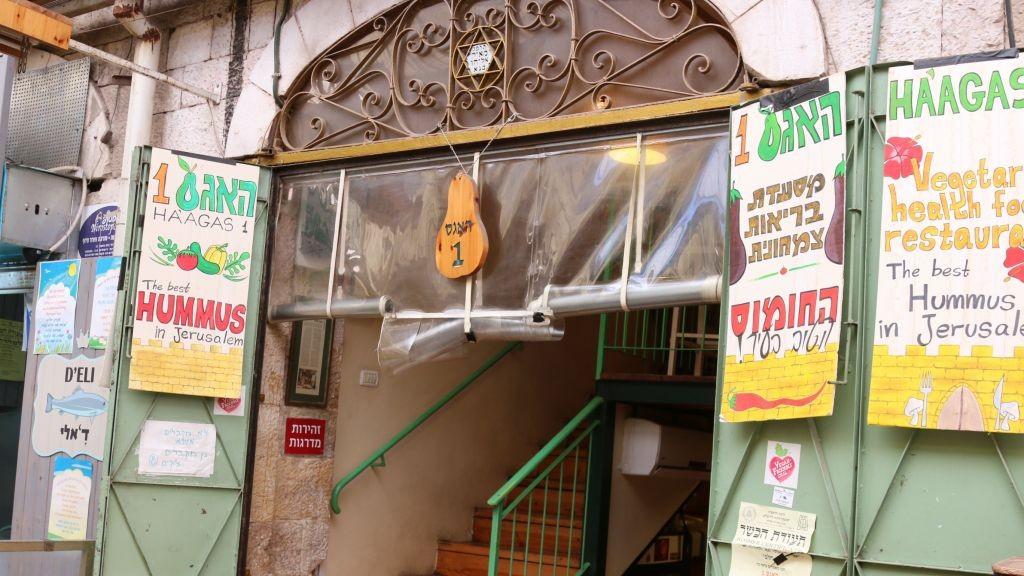La maison Banai aujourd'hui (Crédit : Shmuel Bar-Am)
