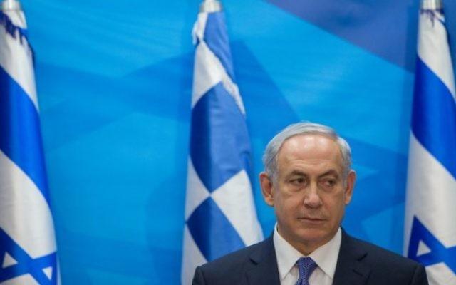 Benjamin Netanyahu lors d'une conférence de presse avec son homologue grec Alexis Tsipras (non visible) à Jérusalem, le 25 novembre 2015 (Crédit photo: Yonatan Sindel / Flash90)