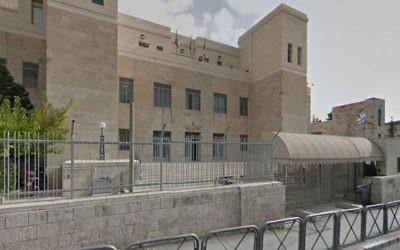 Le bâtiment du tribunal de Jérusalem à Jérusalem-Est (Crédit : Capture d'écran Google Maps)