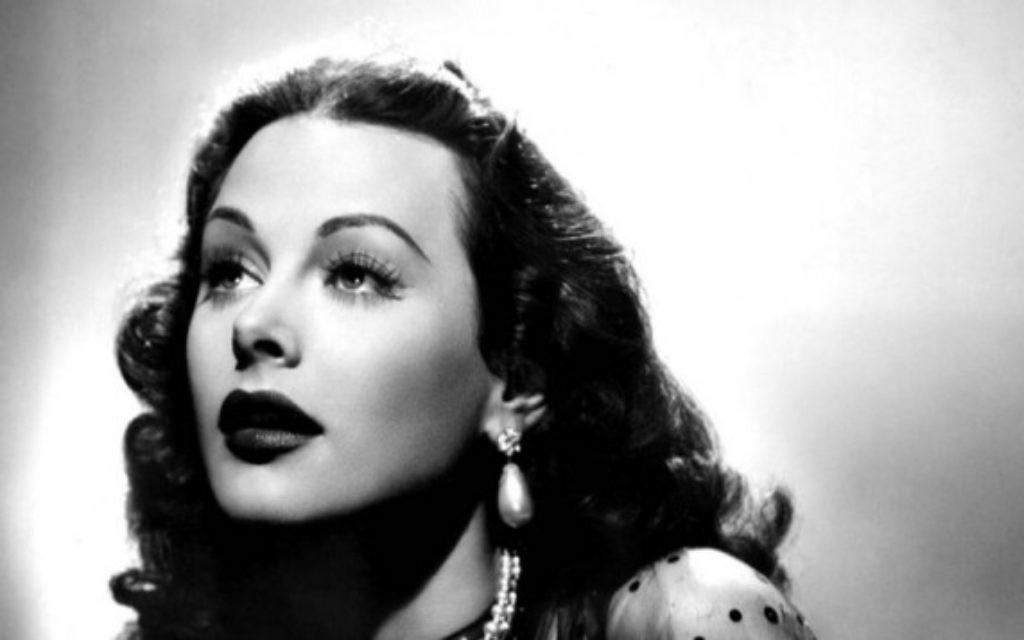 Hedy Lamarr, 1944. (Crédit : Flickr/Ŧhe ₵oincidental Ðandy/Domaine public)