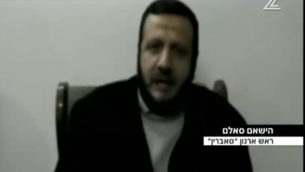 Hisham Salem, chef  de l'organisation terroriste Al-Sabirin (Capture d'écran Deuxième chaîne)