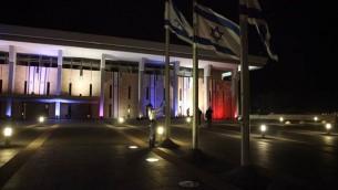 La Knesset aux couleurs du drapeau français (Crédit : Knesset)