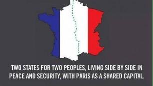Un mème d'Internet condamnant le double standard perçus envers la France et Israël (Facebook)