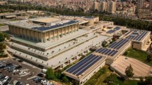 Le champ solaire sur le toît de Knesset fait partie du projet Knesset verte  (Photo:  Autorisation / La Knesset)