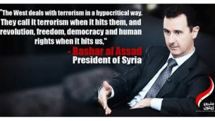 Unne image partagée sur Facebook qui suggère qu'Assad est une victime de l'Occident (Facebook)