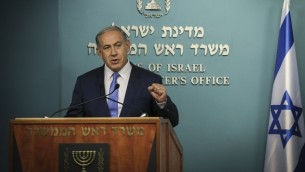 Le Premier ministre Benjamin Netanyahu (Crédit : Hadas Parush/ Flash90)