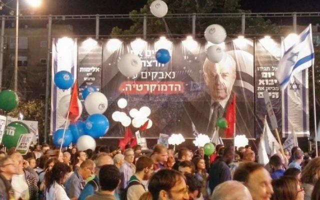 Rassemblement marquant les 20 ans depuis l'assassinat du Premier ministre Yitzhak Rabin le 31 octobre 2015 à Tel Aviv. (Photo: Dror Israel / Hanor Haoved Vehalomed, autorisation)