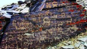 De l'art préhistorique sur un rocher  près de  Golpayegan (Facebook)