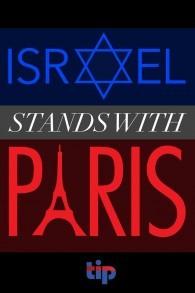 Cette image du Israel Project, a été partagée plus de 22 000 fois sur Facebook (Facebook)