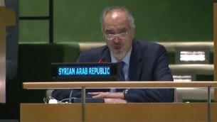 L'ambassadeur syrien à l'ONU, Bachar Jaafari. (Crédit : UN Watch)