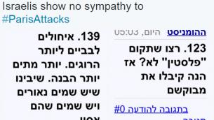 Un Israélien fustige sur Twitter d'autres Israéliens pour leurs réactions aux attaques (Twitter)