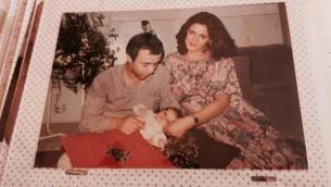 Yasmin et Emanuel avec leur premier enfant (Facebook)