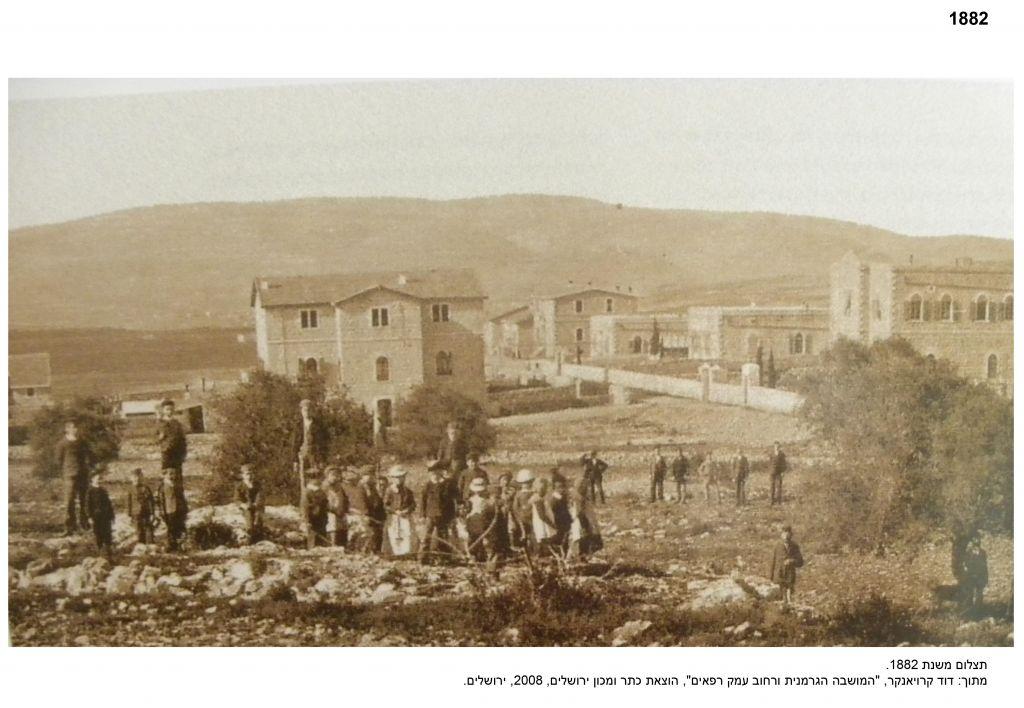 """Une image de 1882 des bâtiments construits par les Templiers chrétiens allemands qui se sont installés dans la colonie allemande de Jérusalem (Crédit : Autorisation de David Kroyanker, la colonie allemande et rue Emek Refaïm Keter"""" et l'Institut de Jérusalem)"""