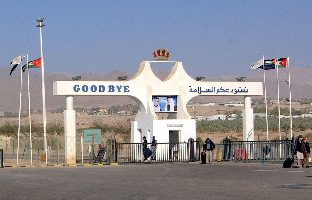 Le passage transfrontalier entre la Jordanie et Israël à Wadi Arava (Crédit : CC BY Pawel Ryszawa / Wikipedia)