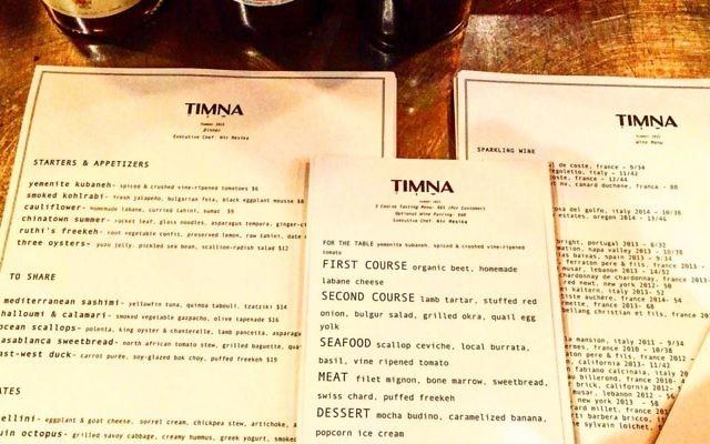Menu du restaurant Timna (Crédit : Facebook/Timna)