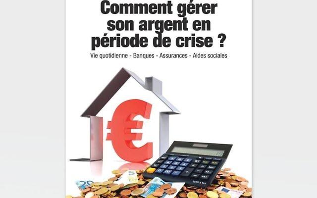 """""""Comment gérer son argent en période de crise"""" (Crédit : Facebook/Avi Farhi)"""