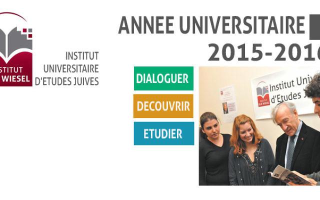 Institut Elie Wiesel (Crédit : Facebook/Institut Elie Wiesel)