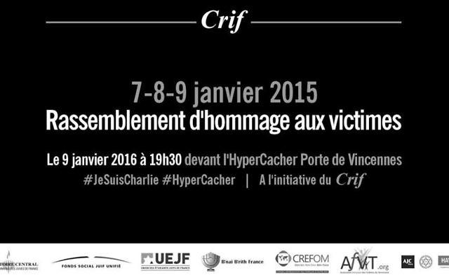 Rassemblement organisé par le CRIF (Crédit Facebook : Rassemblement unitaire d'hommage aux victimes des attentats de janvier 2015)