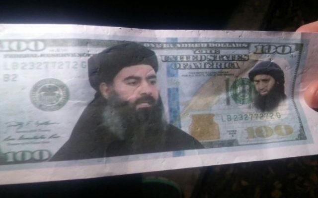 Un côté d'un faux billet américain avec l'image du chef de l'EI retrouvé en Galilée, le 29 décembre 2015 (Crédit : Autorisation de la police israélienne)