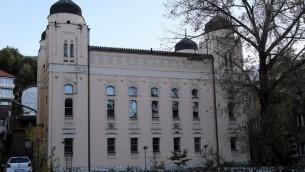 Le Centre communautaire juif de Sarajevo (Autorisation: Almas Bavci)