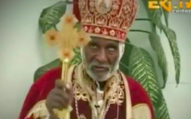 Abune Dioskoros (Crédit : Capture d'écran YouTube)
