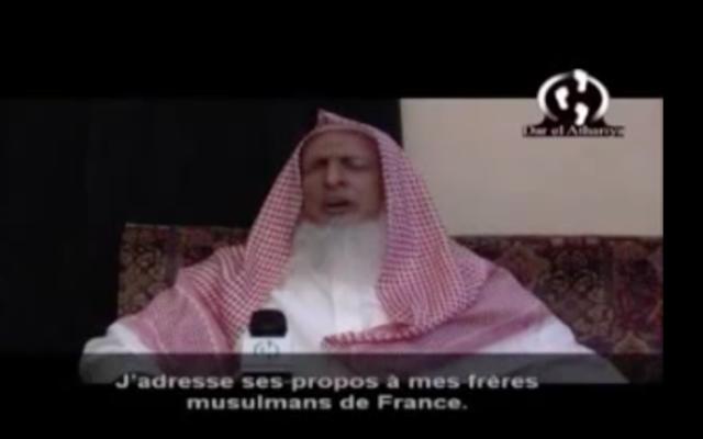 Abdul Aziz ibn Abdillah Ali ash-Shaykh (Crédit : capture d'écran YouTube)