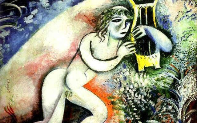 Orphée par Marc Chagall (Crédit : Wikipédia)