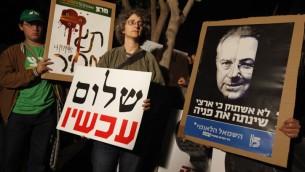 La militante de La Paix Maintenant Hagit Ofran (centre) manifeste devant la résidence du Premier ministre à Jérusalem, le 8 novembre 2011. (Crédit : Miriam Alster/Flash90)